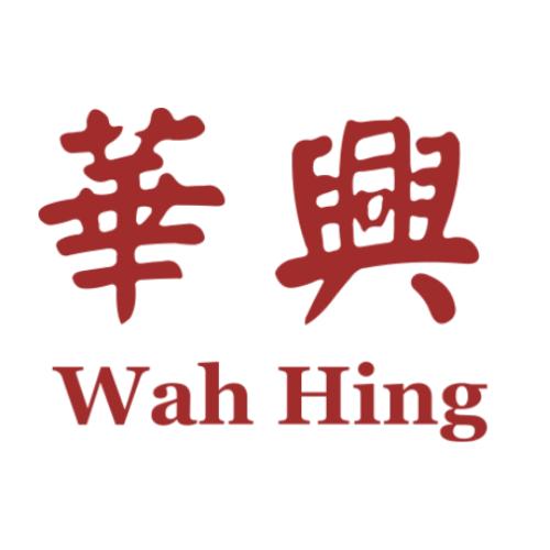 Wah Hing