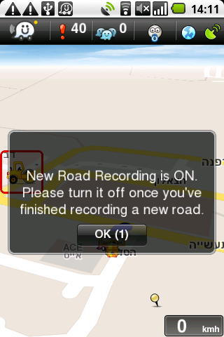 4.2.2.6.7.1-Record new roads.png