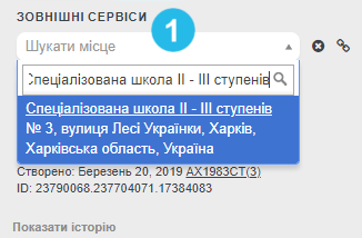 Google POI Search.png