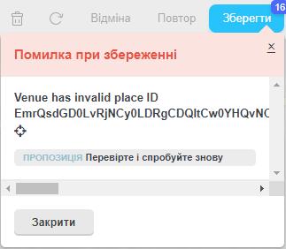 Google POI Search Error.png