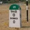 India-milestone-green.jpg