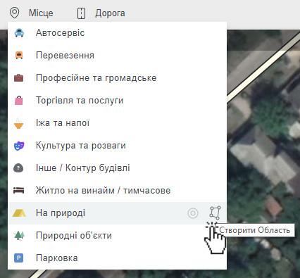 Create-Nature-POI-area.jpg
