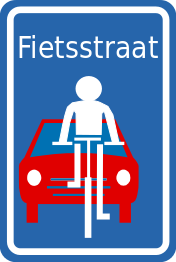 File:Be-trafficsign f111-nl.png