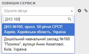 Google POI Search 2.png