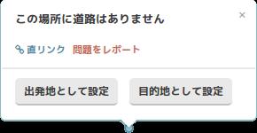 File:JP-Navigation points selection box.png