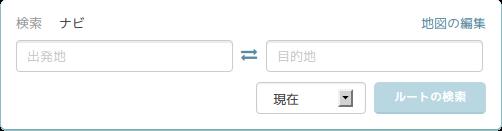 File:JP-NavigateBox.png