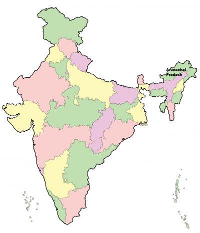 StateArunachalPradesh.png