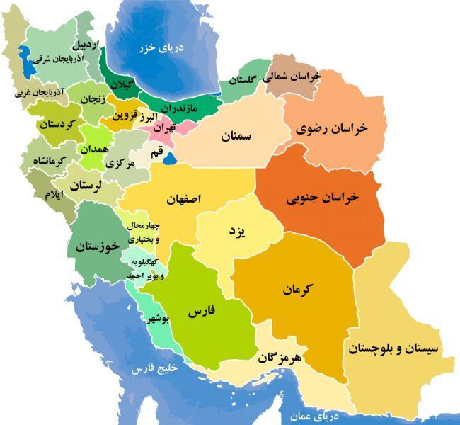 File:Iran map.jpg