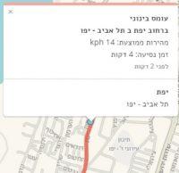 Real Time Traffic.jpg