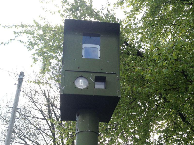 File:UK Cams Watchman Camera Close Up.jpg