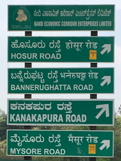 India-highway-direction-board.png
