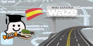 Portada Wiki es.png