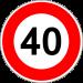 Limite40.png