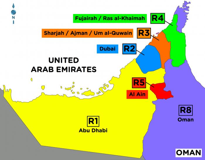 UAE Regions.png