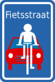 Be-trafficsign f111-nl.png