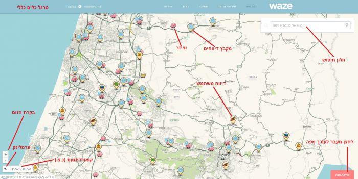 Live Map whole window.jpg