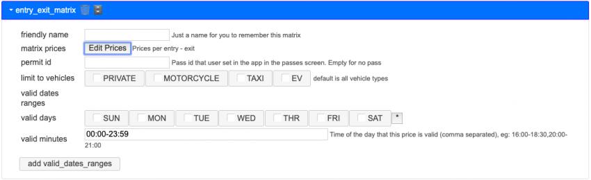 Entry exit matrix interface.png