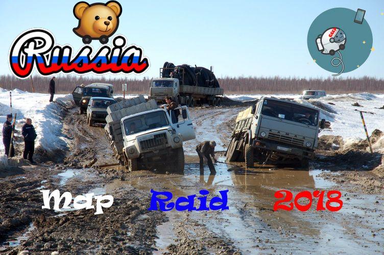 Russian roads.jpg