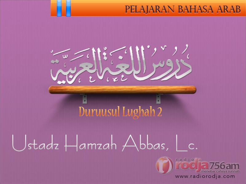 Download Pelajaran Bahasa Arab: Duruusul Lughah 2 - Ustadz Hamzah Abbas