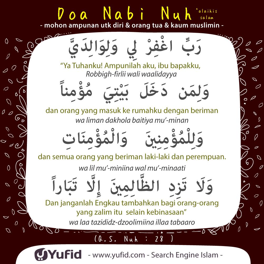 doa-nabi-nuh-minta-ampun-ortu-kaum-mukmin1000