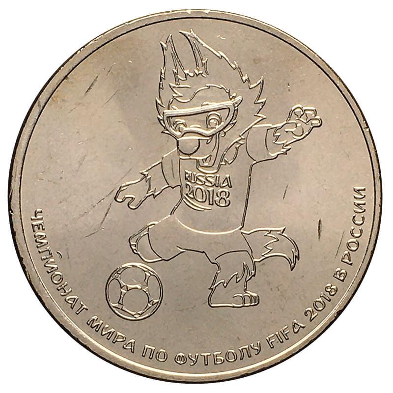 Folder copa do mundo Rússia 2018 com 4 moedas