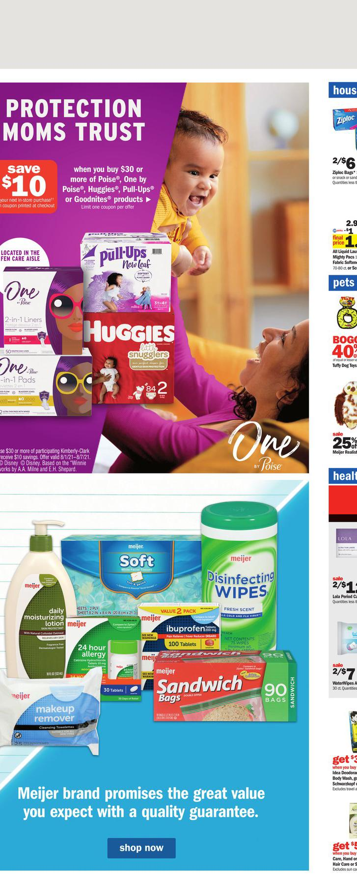 01.08.2021 Meijer ad 15. page