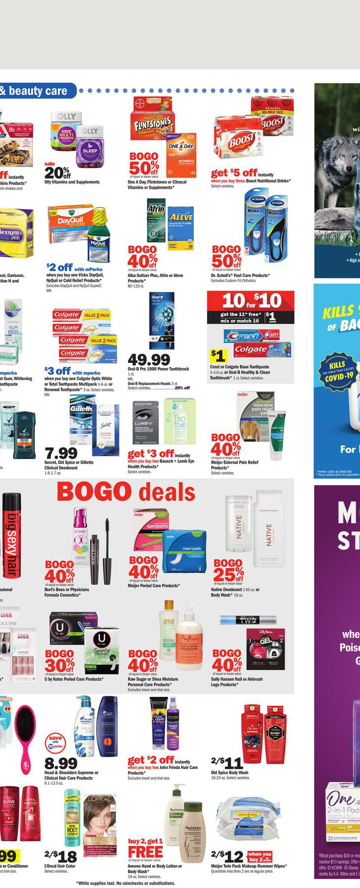12.09.2021 Meijer ad 17. page