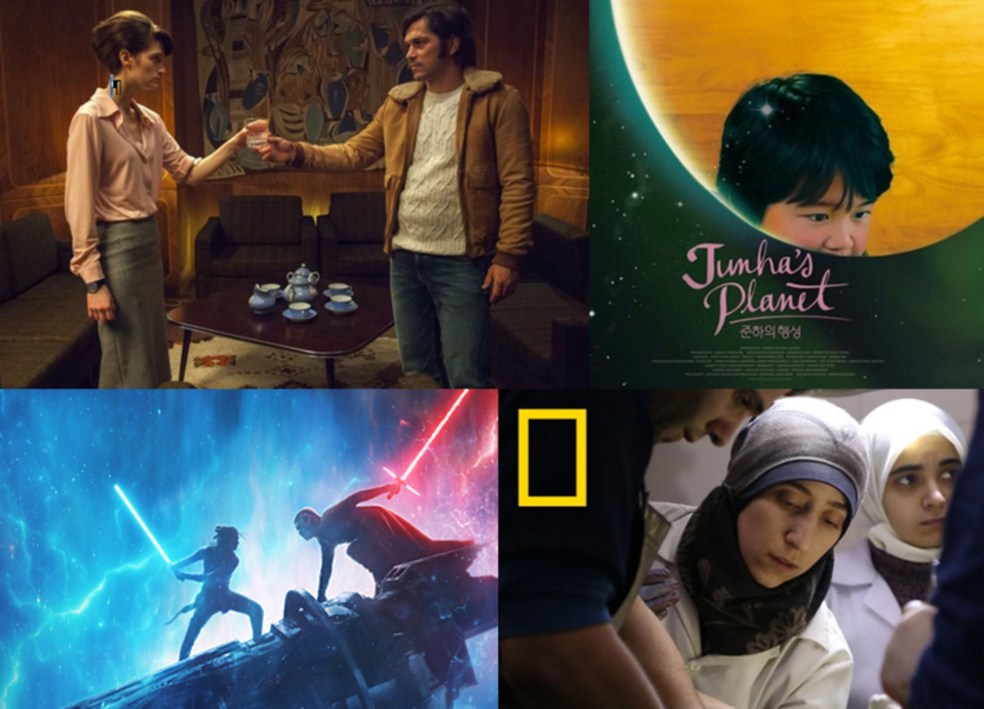 January film guide: Where to watch movies in English