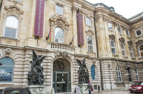 Budapest History Museum (Castle Museum) (Temporarily Closed)