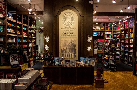 Oxford Bookshop