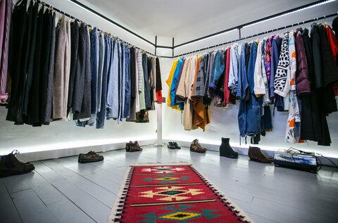 Typo Showroom