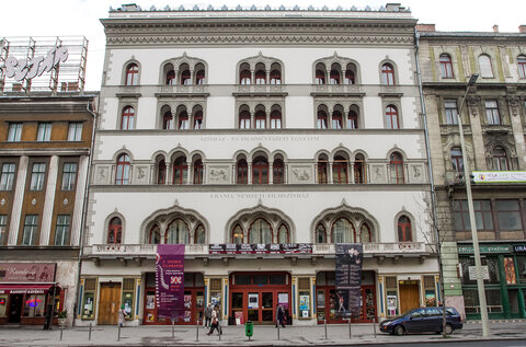 Uránia National Film Theatre