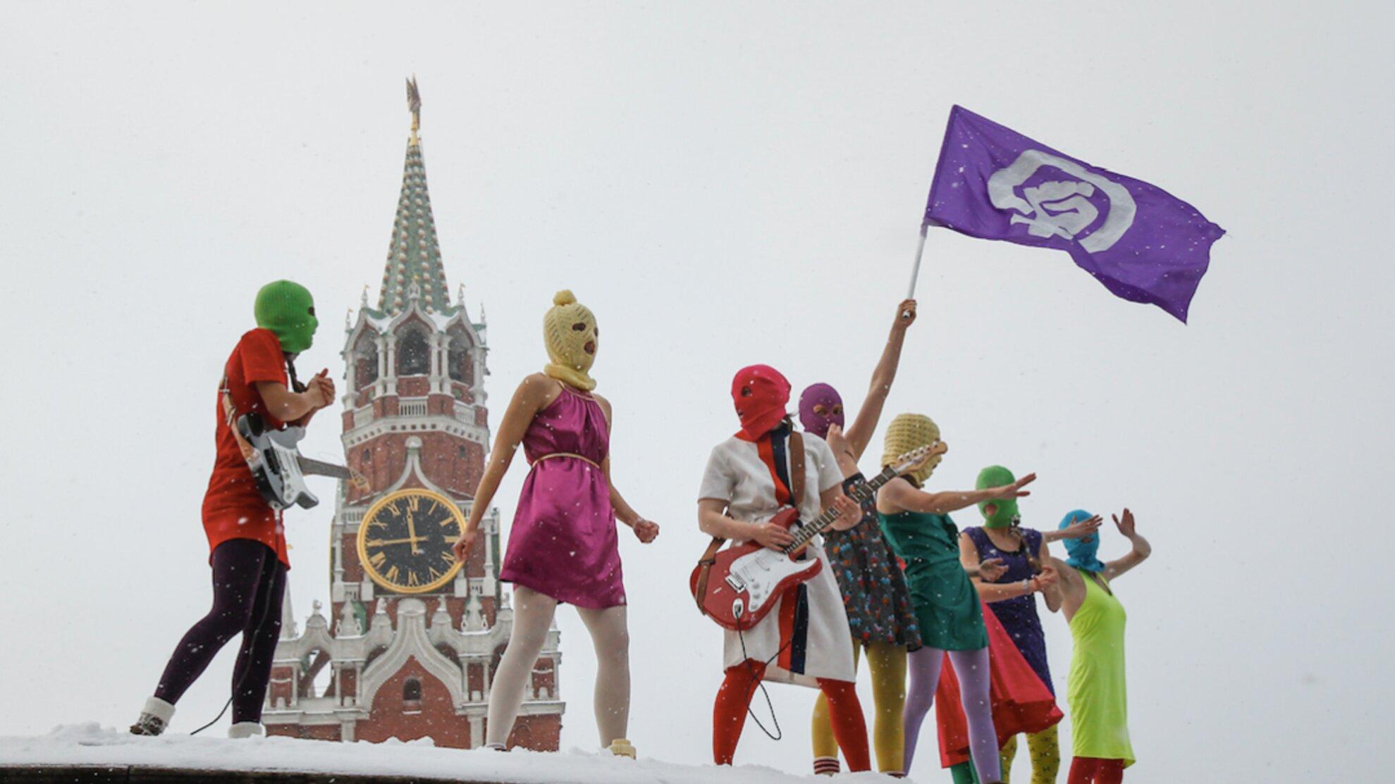 Pussy Riot Theatre (RUS)