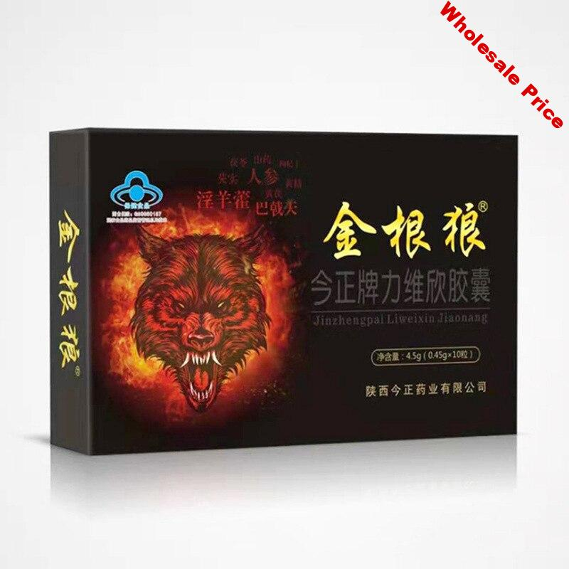 Brand-Name Male Natural Strong Healthy Relieve Fatigue Improve Male Sexual Function Health Products