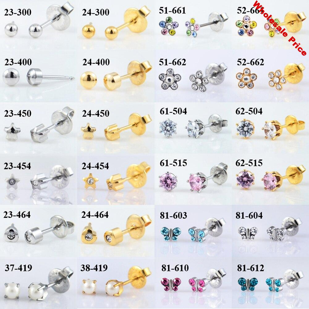 Showlove-12 Pair Surgical Steel Flower Butterfly Full Moon Sterile Ear Studs Tragus Cartilage Earring Piercing Body Jewelry 20G