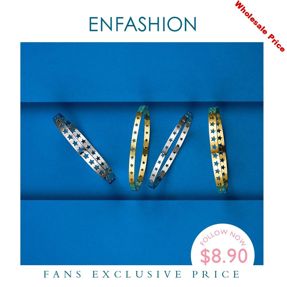 ENFASHION Hollow Stars Bangles & Bracelets For Women Gold Color Stainless Steel Cuff Bracelets Friends Gifts Jewelry BM192011