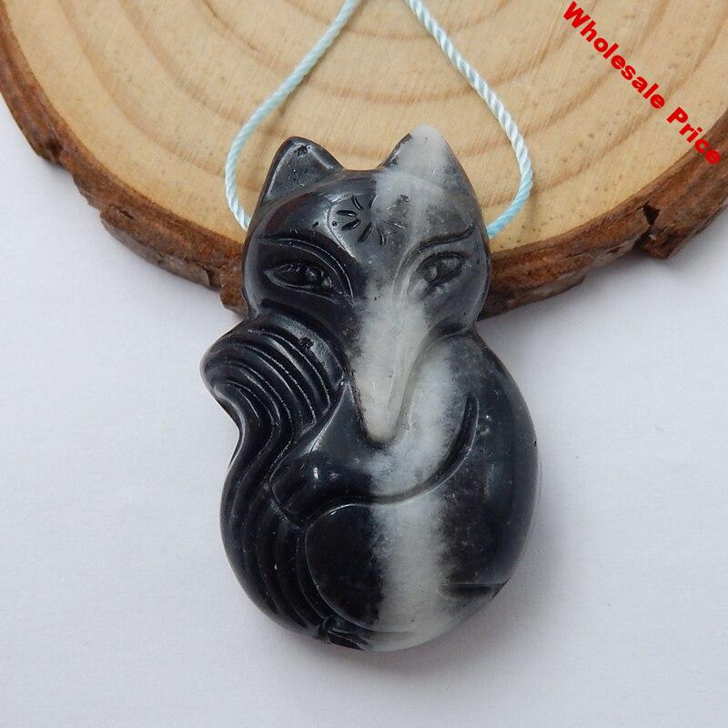Natural Stone White Zebra Carved Fox Side Drilled Necklace Pendant 36x23x12mm 14.3g