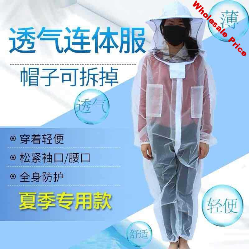 Anti bee suit bee protective suit one piece suit breathable anti bee coat bee cap anti peak suit bee keeping tools bees and
