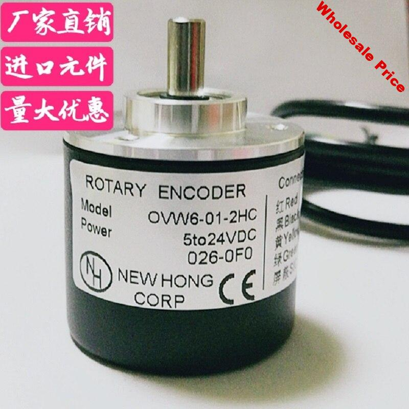24V photoelectric incremental rotary encoder 500 lines 512 lines 1000 lines 2048 pulse line AB two phase