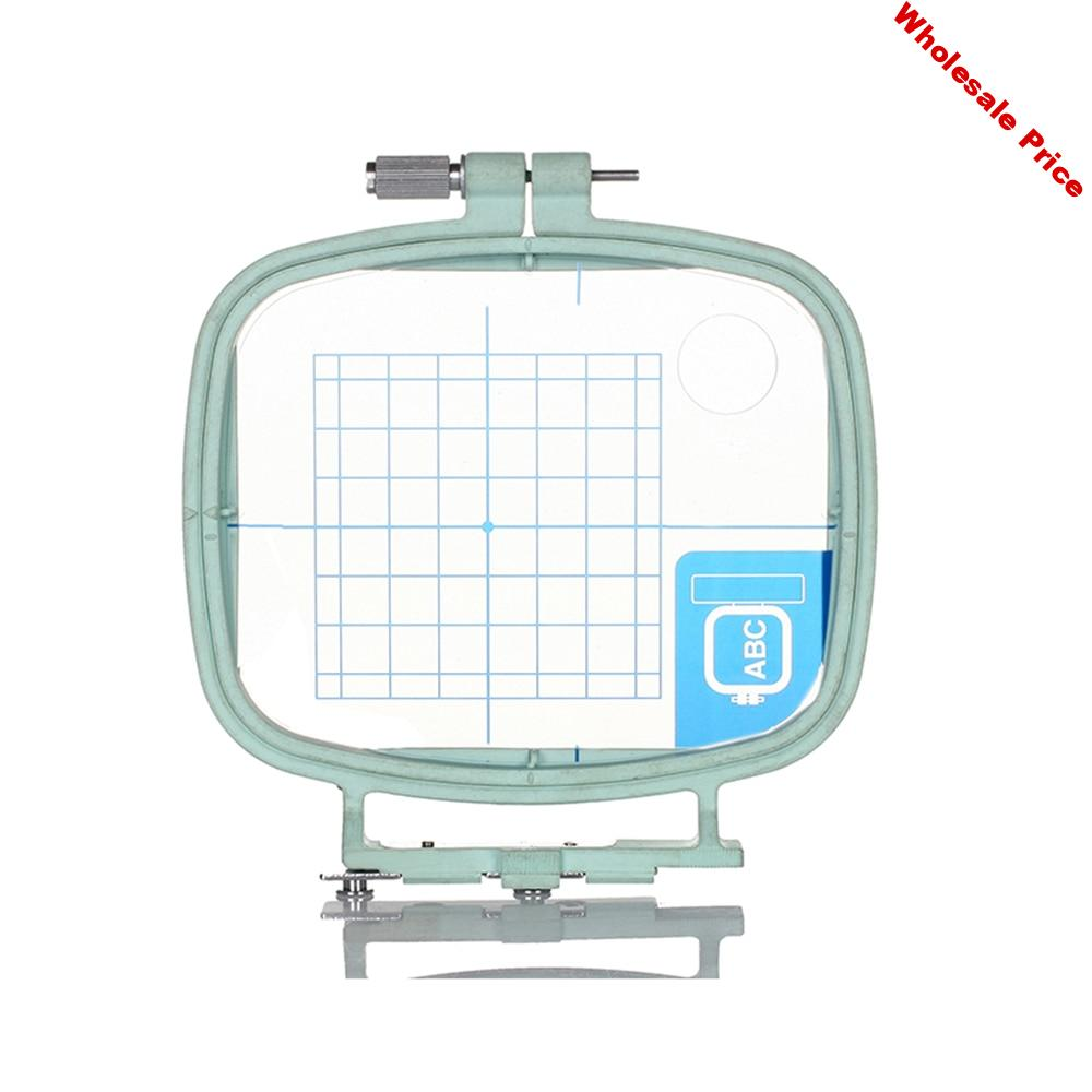 Sew Tech Embroidery Hoops for Brother Embroidery Machine Frames for  Brother PE100 Baby Lock EM1 EM2 Accent Bemina 500 SA416