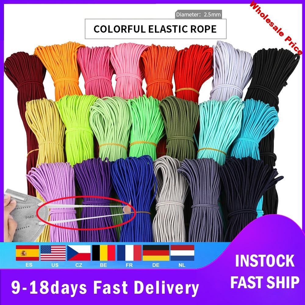 Stock100M 2.5mm Colorful High Quantity Round Hair Elastic Band Elastic Line Elastic Rope Rubber Waist Band DIY Sewing Accessorie