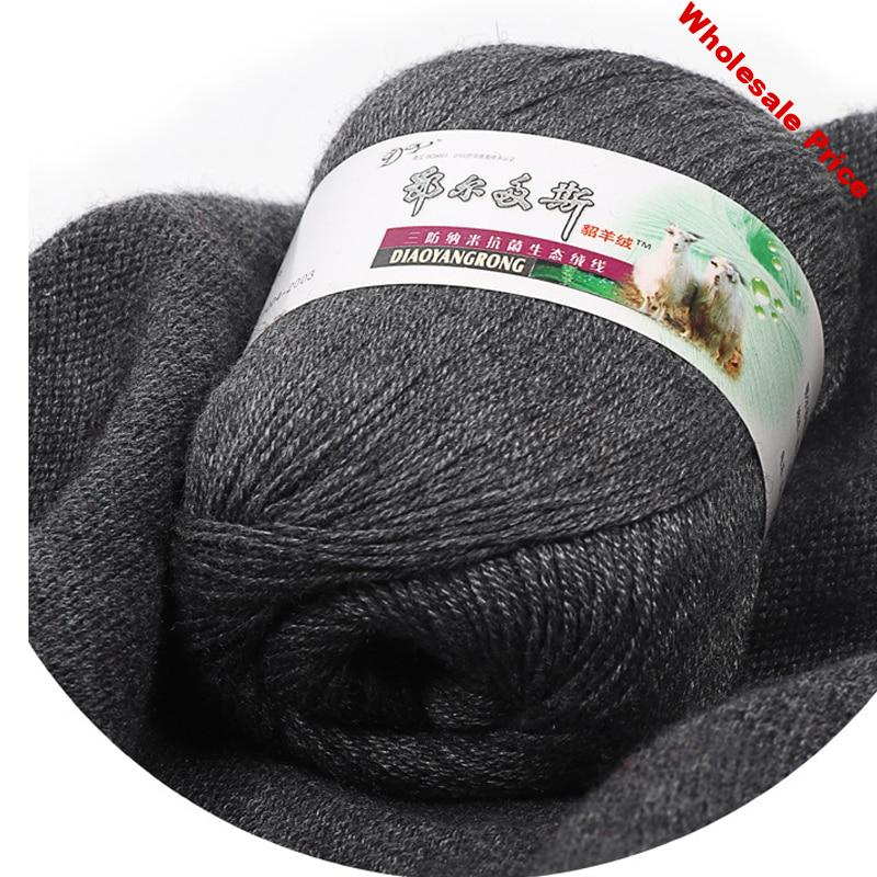 500g Cashmere Yarn Woven Hand Knitted Medium Thick Pure Baby Wool Scarf Fine Wool Hat Soft Comfortable Worsted Weaving VP004