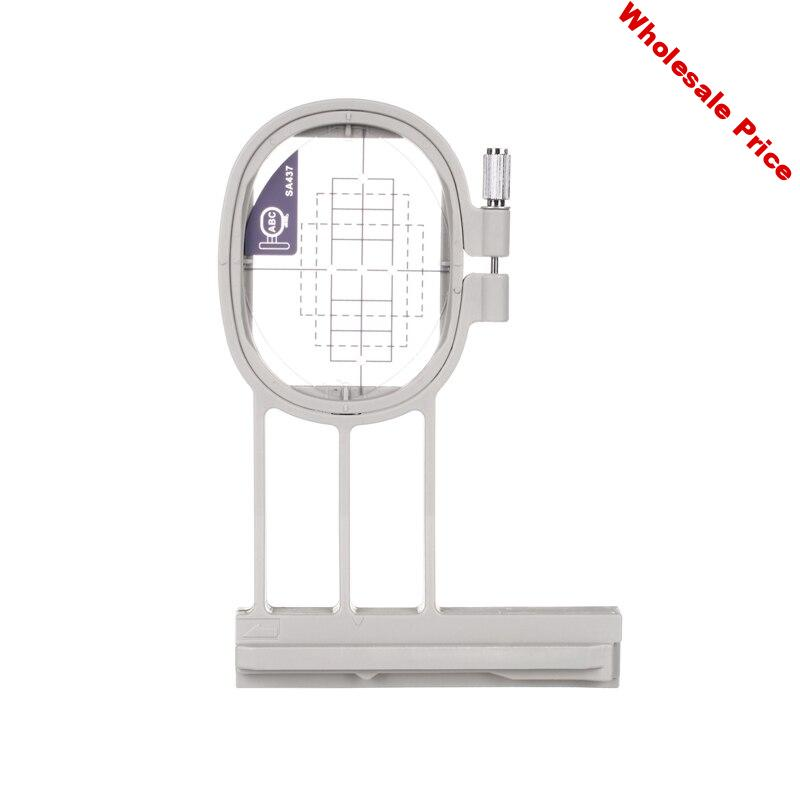 Sew Tech Embroidery Hoop For Brother Innovis 4000D 5000 5000D 2500D 2800 2800D 1500 1500D 2500D L Le V3 Options Embroidery Frame