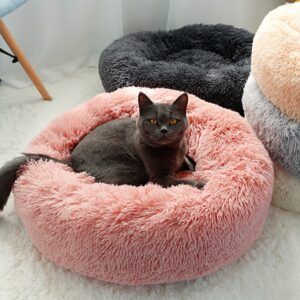 Comfy Plush Pet Dog Bed Hondenmand Washable Round Calming Pet Bed Cushion Sofa Mat Kennel Donut Beds House For Large Dogs Hot