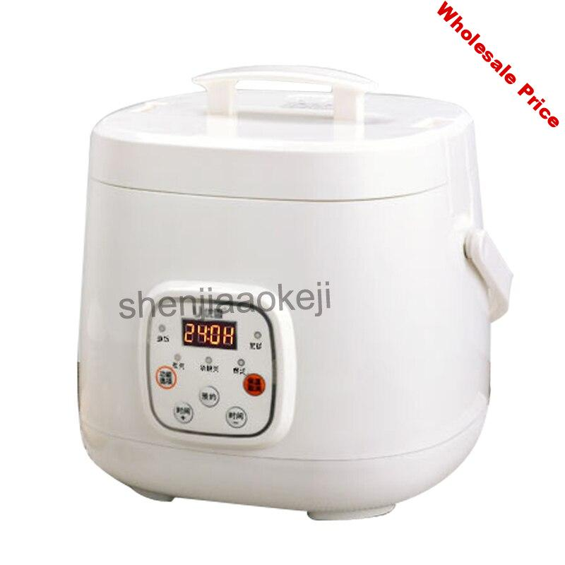 1pc 400W Household intelligent automatic mini rice cooker 2L multi-function Non-stick layer liner small rice cooker 220V