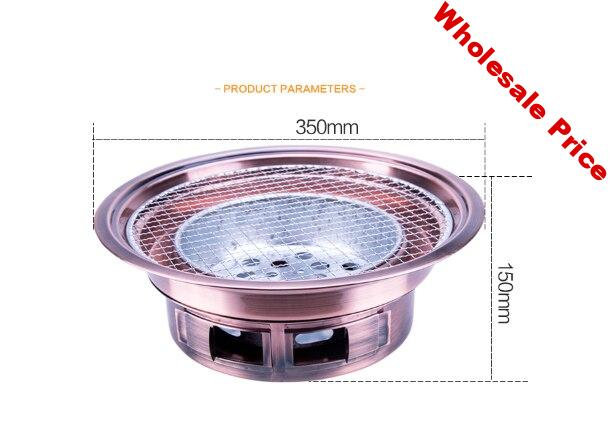 Oven Grilled fish Furnace Stainless steel  BBQ Stoves Korean style barbeque Carbon oven Outdoor Barbecue spare parts