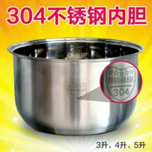 5L SUS  tank for intelligent control rice cookers pot stainless steel energy gathering rice cooker inner tank bowl
