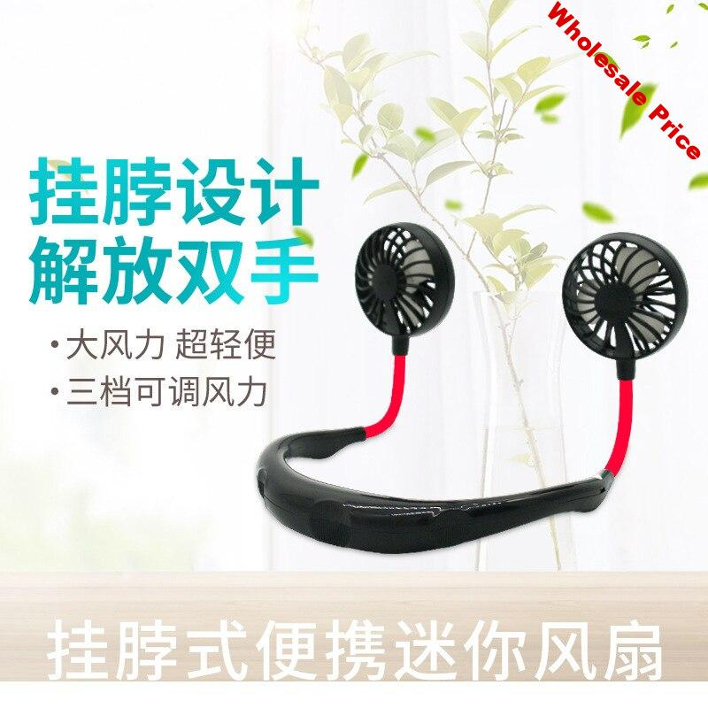 South Korea Hanging Neck Fan Neck Travel Sports Small Fan Portable Carry-on Carriable Mini USB Charging Lazy
