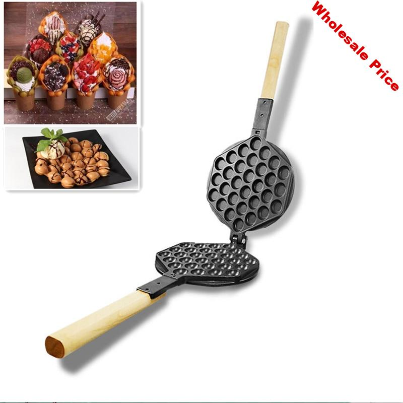Non-Stick Surface Waffle Maker Replacement Eggettes Bubble Egg Waffle Mold Plate For Eggette Ice Cream