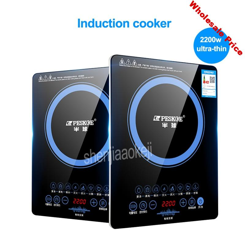 2200w Induction Cooker Home Intelligent Electric Furnace hot pot stove No Radiation Multi-cooker Kitchen Cooking Tool 220V/50HZ
